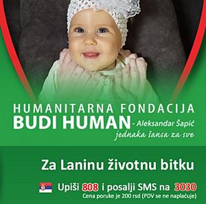 Pomoć - Lana Jovanović