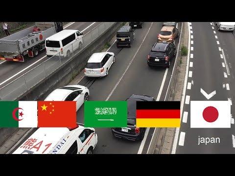 Kako u različitim zemljama reaguju na sirenu ambulatnih kola